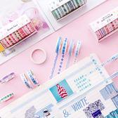 【BlueCat】BH小妝點和紙膠帶8件組