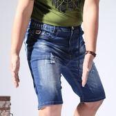 男短褲休閒褲子 加肥加大碼短褲破洞彈力薄款松緊腰馬褲牛仔褲5五分褲《印象精品》t1378