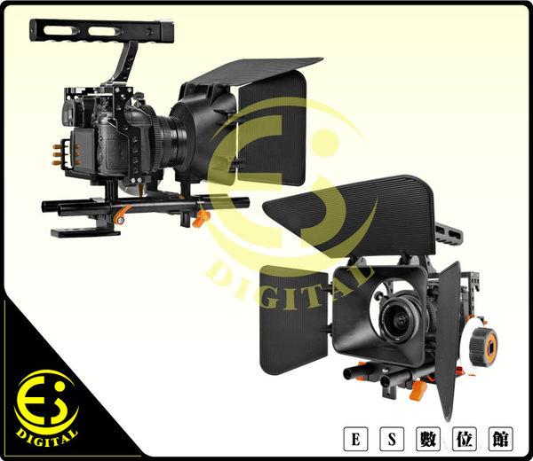 ES數位 樂華 RW229 手提式 穩定追焦器 相機支架 錄影 穩定器 手持 兔籠 追焦器 A7 A7R A7II 樂華公司貨