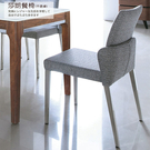 【UHO】莎朗餐椅(細麻布) 免運費 HO18-779-2 限量商品