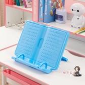 讀書架 閱讀架簡易桌上小學生讀書架成人便攜多功能書夾書立架伸縮看書架 3色 交換禮物