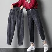哈倫牛仔褲女高腰寬鬆顯瘦大碼寬鬆長褲【小酒窩服飾】