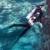 潛水長襪潛水服材質 長筒過膝襪 深潛浮潛保暖長襪 潛客  野外之家DF