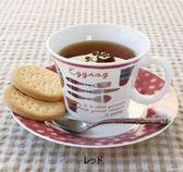 《齊洛瓦鄉村風雜貨》日本zakka雜貨 IZAWA設計師Sandra Jacobs杯盤組 咖啡杯組 下午茶組