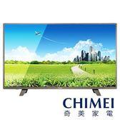 ►奇美CHIMEI◄FHD低藍光顯示器 43吋液晶顯示器TL-43A600(含視訊盒)