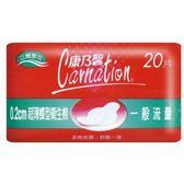 康乃馨超薄蝶型棉20片*2入(一般)【康是美】