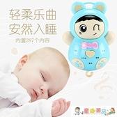 床鈴 新生兒床鈴 寶寶0-6-12個月音樂旋轉兒童床頭搖鈴男女孩嬰兒玩具 童趣