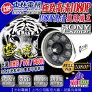 監視器 士林電機 1080P 監視器 T...