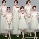 禮服 伴娘禮服女2019新款韓版短款連衣裙姐妹團伴娘服閨蜜裝婚紗禮服夏 瑪麗蘇