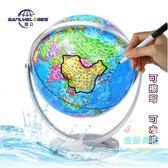 地球儀 地球儀20cm學生用教學版萬向擺件家居擺設兒童小號中號大號高清中英文T