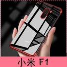 【萌萌噠】小米 Pocophone F1...