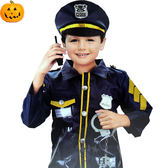 兒童萬聖節服裝 警察 兒童 角色扮演