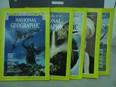 【書寶二手書T2/雜誌期刊_QKM】國家地理_1979/4~12月間_共5本合售_Our national parks等