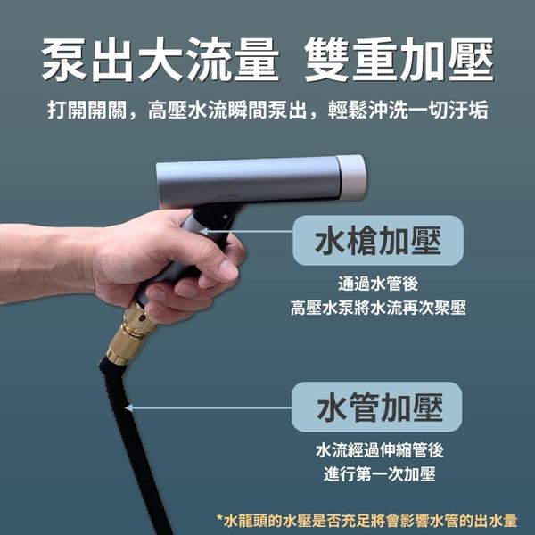 倍思 簡生活洗車水槍 洗車套裝 伸縮水管 洗車用具 澆花 洗地 清潔(7.5米)