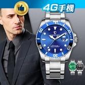 CHENXI 晨曦不鏽鋼石英錶 水鬼錶 腕錶 鋼帶手錶 情侶對錶 日曆錶大錶盤男士手錶【4G手機】