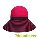 【Mountneer】中性透氣抗UV草編帽『玫瑰紅』11H06台灣製造│抗UV帽│登山帽│路跑慢跑帽│防曬帽