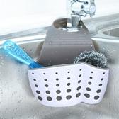 ✭米菈生活館✭【N363】雙層式水槽瀝水籃 瀝水袋 廚房 水槽 置物架 海綿 水池 收納 用品 掛籃
