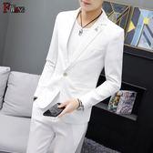 男西裝男士個性西服套裝發型師白色小西裝一套潮流帥氣外套夜場兩件套男 coco衣巷