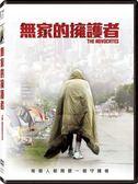 【停看聽音響唱片】【DVD】無家的擁護者