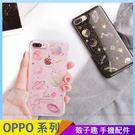 宇宙繁星 OPPO R17 R15 R11 R11S R9 R9S plus 透明手機殼 閃粉星空 土星月球 保護殼保護套 矽膠軟殼