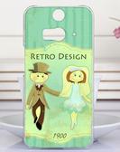 ♥ 俏魔女美人館 ♥ HTC Butterfly 2{ 結婚*水晶硬殼 }手機殼 手機套 保護殼 保護套