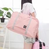 旅行收納袋 孕婦待產包袋子入院大容量旅行收納袋整理袋衣服打包袋防水LB5126【Rose中大尺碼】
