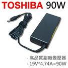 TOSHIBA 高品質 90W 變壓器 ...