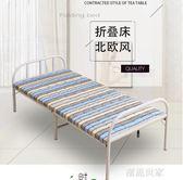 折疊床單人床家用午睡床簡易床辦公室木板床行軍床雙人便攜午休床MBS『潮流世家』