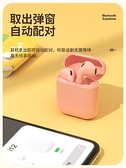 I12無線藍牙耳機超長續航待機耳塞式隱形觸控單雙入耳適用蘋果oppo華為vivo小米手機高顏值 宜品