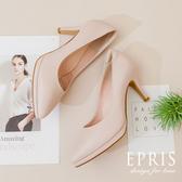 現貨 OL上班鞋尖頭系列8公分 上班族約會必備 素面尖頭高跟鞋 21-26 EPRIS艾佩絲-知性粉