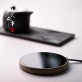 當當衣閣-恒溫加熱杯墊保溫底座熱牛奶辦公宿舍usb可調暖茶壺水杯小神器