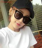 新款韓版大框修臉素顏墨鏡個性潮女網紅軟妹chic黑超太陽眼鏡【居享優品】