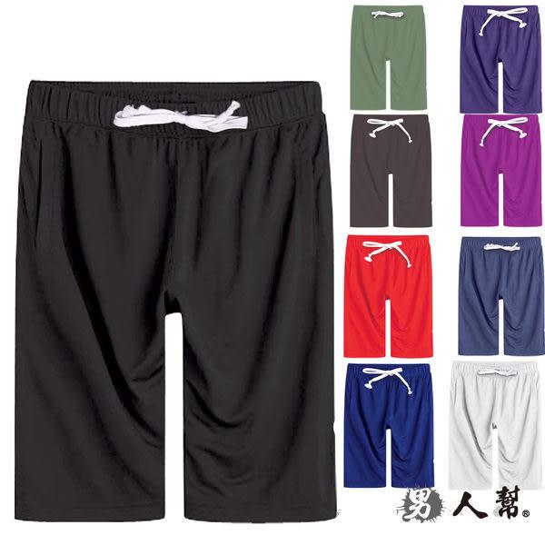 【男人幫】潮流素面拉繩鬆緊短褲(K0446)