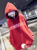 帽T-紅色衛衣女潮寬鬆2018新款韓版秋冬季加絨長袖連帽ins超火的上衣-奇幻樂園
