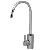 淨水器專用無鉛龍頭 亮銀款 5407-2F3 12.5x3.1x33cm