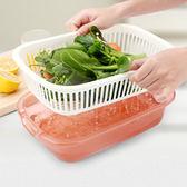 瀝水籃 瀝水籃廚房洗菜籃子盆洗水果塑料雙層淘菜籃家用帶蓋收納筐長方形 微微家飾