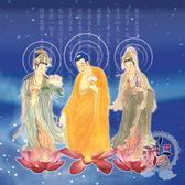西方三聖 油畫布 高120寬120公分藍色【十方佛教文物】