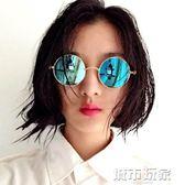 太陽眼鏡 復古圓框太陽鏡茶色墨鏡小框太子鏡蒸汽朋克太陽鏡重金屬原宿墨鏡  城市玩家