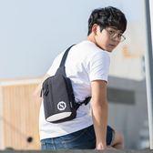 男胸包新款潮帆布胸前韓版男士挎腰包斜挎單肩包 QQ2395『MG大尺碼』