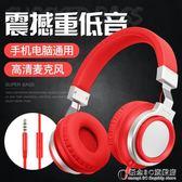 耳機頭戴式 重低音手機音樂有線耳麥帶麥電腦通用 概念3C旗艦店