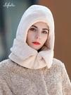 帽子女冬騎車帽子女百搭秋冬季防風護耳毛絨圍巾一體韓版保暖神器 樂活生活館