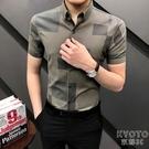男士格子短袖襯衫新款夏季商務休閒修身半袖襯衣潮流帥氣上衣 快速出貨