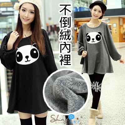 【6602】shiny藍格子-甜美主題.熊貓貼布圓領不倒絨長袖上衣