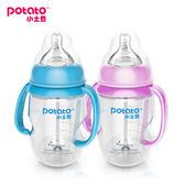 聖誕節狂歡嬰兒寬口徑PP奶瓶帶吸管手柄防摔防脹氣新生寶寶PP塑料奶瓶 芥末原創