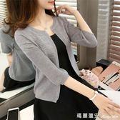 春裝2018新款女韓版百搭修身毛衣針織衫女開衫小外套上衣短款披肩 瑪麗蓮安