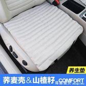 汽車坐墊單片方墊 四季通用養生 汽車座墊夏季 汽車用品 瑪麗蓮安igo