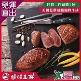 勝崎生鮮 法式頂極櫻桃鴨胸3片組 (260公克±10%/1片)【免運直出】