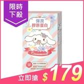 WEDAR 大耳狗喜拿彈潤膠原蛋白粉(水蜜桃)2gx18入【小三美日】