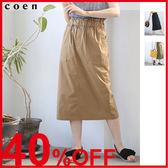 長窄裙 卡其長裙 鬆緊帶 上班族套裝 日本品牌【coen】