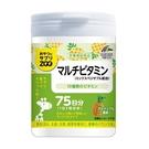 日本製ZOO UNIMAT RIKEN保健食品 -鳳梨口味綜合維他命(含10種維生素)營養補給錠